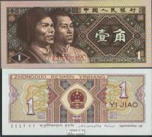 Volksrepublik China Pick-Nr: 881a Bankfrisch 1980 1 Jiao - China