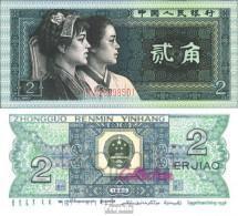 Volksrepublik China Pick-Nr: 882a Bankfrisch 1980 2 Jiao - China