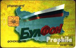 Bulgarien 100 50 Einheiten Gebraucht 1996 Phonecard Gelb - Bulgaria
