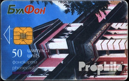 Bulgarien 120 50 Einheiten Gebraucht Fassade - Bulgarien