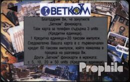 Bulgarien 40 3 Einheiten Gebraucht Betkom - Bulgarien
