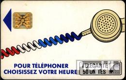 Frankreich 1880 50 Einheiten Gebraucht Telefonschnur,weiß - France