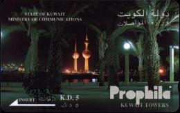 Kuwait 430 5 Einheiten Gebraucht Kuwait Towers - Kuwait