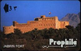 Oman 560 3 RO Gebraucht Jabrin Fort - Oman