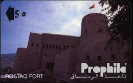 Oman 580 5 RO Gebraucht Rostaq Fort - Oman