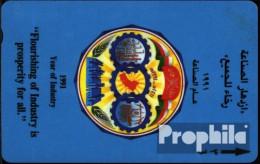 Oman 600 3 RO Gebraucht 1991 Year Of Industry - Oman