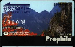 Süd-Korea 230 5000 Won Gebraucht Gebirge - Korea, South