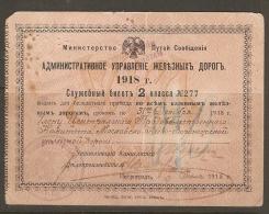 1918. Russia. Railway Ticket Of 2nd Class. St Petersburg (Petrograd). - Russia