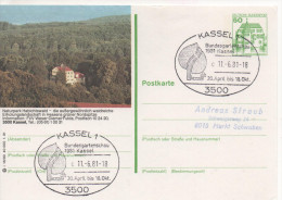 Nr. 3899,  Ganzsache Deutsche Bundespost, Kassel - Illustrated Postcards - Used