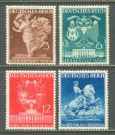 1941 DEUTSCHES REICH VIENNA SPRING FAIR MICHEL: 768-771 MH * - Deutschland