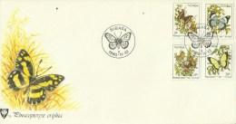Venda 1980 Butterflies FDC - Venda