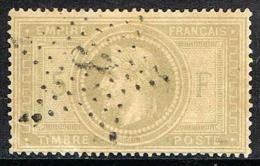 FRANCE - N�33 - 5 Frs EMPIRE. EP3.  PRIX DE DEPART : 1�.  COTE 1100�.