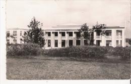 YAOUNDE 9 PALAIS DE JUSTICE COUR D'APPEL - Cameroun