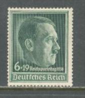 1938 DEUTSCHES REICH 10. REICHSPARTEITAG MICHEL: 672 MLH * - Deutschland