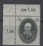DDR Michel No. 265 ** postfrisch Eckrand / oben gefaltet