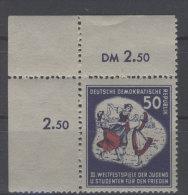 DDR Michel No. 292 ** postfrisch Eckrand