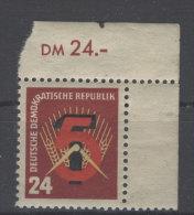 DDR Michel No. 293 ** postfrisch Eckrand / oben gefaltet