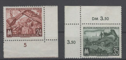 DDR Michel No. 380 - 381 ** postfrisch Eckrand