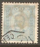 PORTUGAL    Scott  # 72  VF USED - 1892-1898 : D.Carlos I