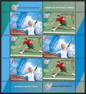 TH Belarus 2013 Tennis Bl. S/S MNH - Tennis