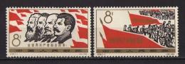 CINA (China): 1964 - Labour Day - Nuovi