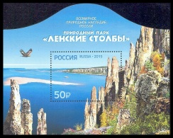 RUSSIA 2015 Block MNH ** VF LENA NATURE RESERVE PRESERVE PARC PARK BIRD VOGEL OISEAU WOLF LOUP ROCK 1912 - 1992-.... Fédération