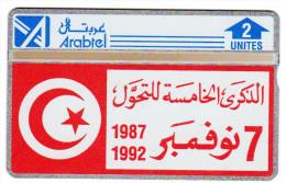 TUNISIE REF MV CARDS TUN-0-4 1992  2 Unites  5 YEARS ARABTEL CN 230L MINT 2000ex - Tunisie