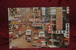HONG KONG - NATHAN ROAD, MONKOK, KOWLOON - Chine
