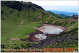 Crater Lakes On Hallasan. South Korea. Volcano Lake Postage Card 3268-16 - Postkaarten