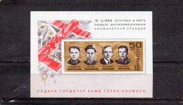 URSS 1969 ** - 1923-1991 URSS