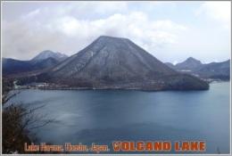 Lake Haruna, Honshu, Japan. Volcano Lake Postage Card 3268-16 - Postkaarten