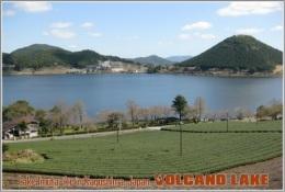 Lake Imuta-ike In Kagoshima, Japan. Volcano Lake Postage Card 3268-16 - Postkaarten