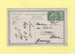 Assouan - 23-12-1903 - Carte Temple Dandour - Égypte