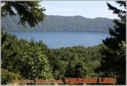 Lake Kuttara, Hokkaido, Japan. Volcano Lake Postage Card 3268-16 - Postkaarten