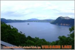 Lake Okama, Honshu, Japan. Volcano Lake Postage Card 3268-16 - Postkaarten