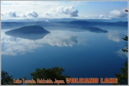 Lake Towada, Hokkaido, Japan. Volcano Lake Postage Card 3268-16 - Postkaarten
