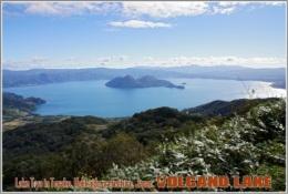 Lake Toya In Toyako, Hokkaido Prefecture, Japan. Volcano Lake Postage Card 3268-16 - Postkaarten