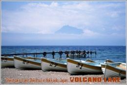 Shikotsuko (Lake Shikotsu) In Hokkaido, Japan. Volcano Lake Postage Card 3268-16 - Postkaarten