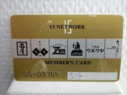 Members Card Gold 2 Scans Not Phonecard - Telefonkarten