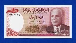 Tunisia 1 Dinar 1980 P74 Habib Bourguiba AU~UNC - Tusesië