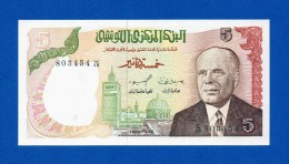 Tunisia 5 Dinars 1980 P75 Habib Bourguiba UNC - Tunisia