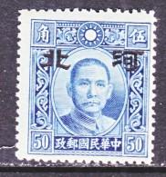 JAPANESE  OCCUP.  HOPIE    4 N 28   Perf 14    Type II  ** . - 1941-45 Chine Du Nord