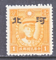 JAPANESE  OCCUP.  HOPIE    4 N 40   Type I    * . Wmk 261 - 1941-45 Cina Del Nord
