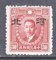 JAPANESE  OCCUP.  HOPIE    4 N 48   Type II    * . Wmk 261 - 1941-45 Noord-China