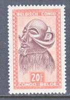 BELGIUM  CONGO  254   **   MASK - Belgian Congo