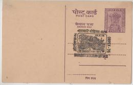 India 1976  Barabati Stadium  Cancellation  Cuttack Postcard # 84268   Indien Inde - Architectuur