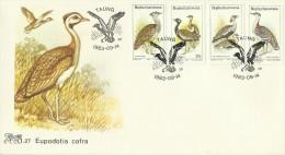 South Africa Bophuthatswana 1983 Birds FDC - Bophuthatswana