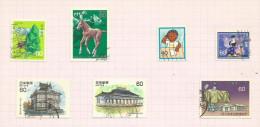 Japon N°1454 à 1460 Côte 3.30 Euros - 1926-89 Empereur Hirohito (Ere Showa)
