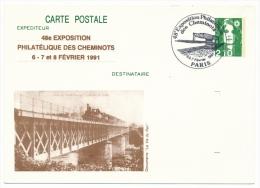 FRANCE - Entier Repiqué 2,10 Briat - 48eme Exposition Cheminots Philatélistes - 1991 - Trains