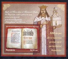 ROMANIA 2008 500th Anniversary Of Printing  Block  MNH / **.  Michel Block 433 - 1948-.... Republics